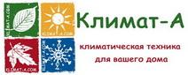 Климат-А Климатическая техника в Киеве